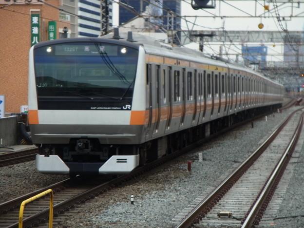 中央線 快速高尾行 RIMG5497