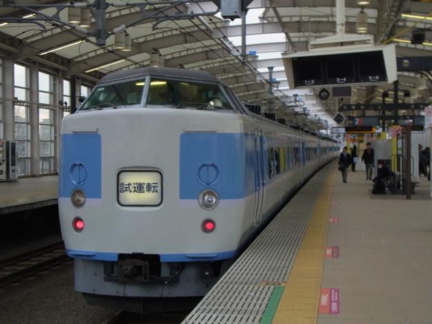 中央線 試運転 RIMG5612