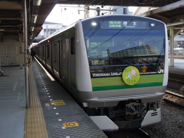 横浜線 普通橋本行 RIMG5714