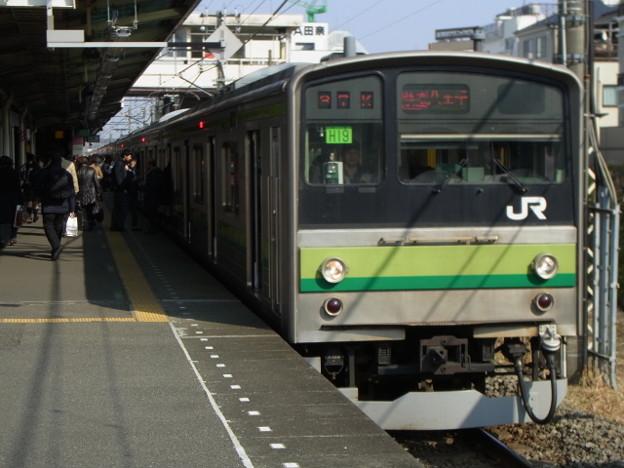 横浜線 快速八王子行 RIMG5720