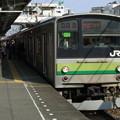 Photos: 横浜線 快速八王子行 RIMG5720