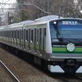 横浜線 快速桜木町行 RIMG5727