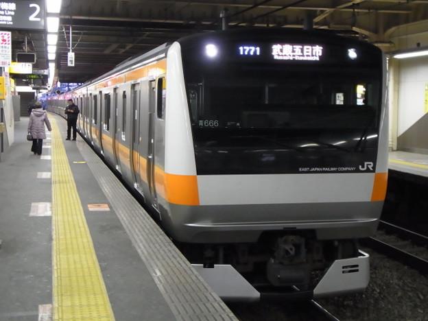 Photos: 中央線 普通武蔵五日市行 RIMG5926