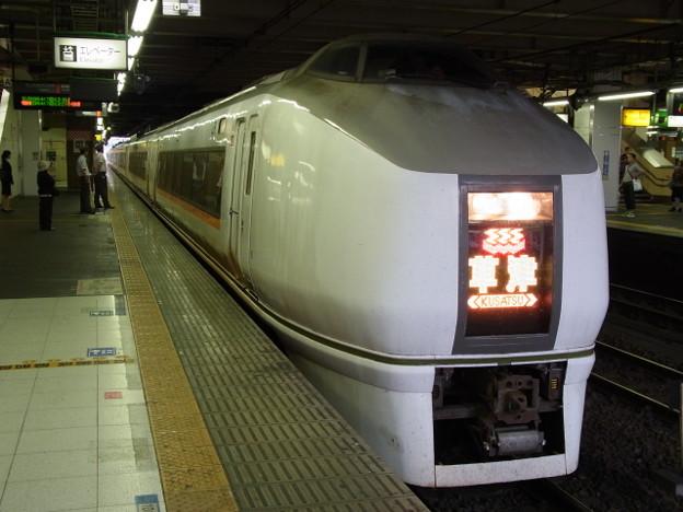 高崎線 特急草津長野原草津口行 RIMG6117