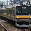 Photos: 南武線 快速川崎行 RIMG6124