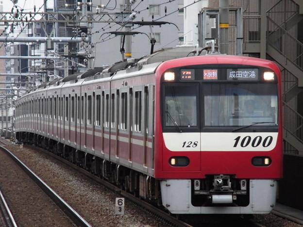 京急本線 エアポート快特成田空港行 RIMG6273