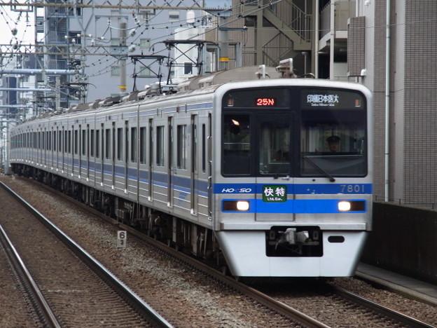 京急本線 エアポート快特印旛日本医大行 RIMG6276