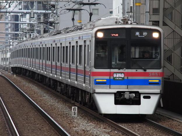 京急本線 快特高砂行 RIMG6279