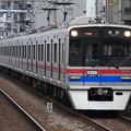 Photos: 京急本線 快特高砂行 RIMG6279