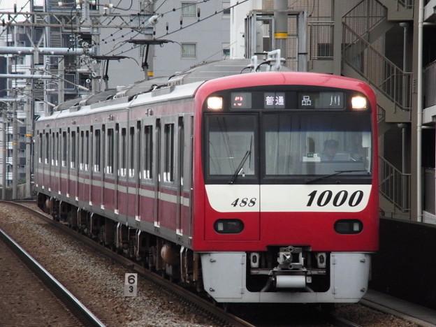 京急本線 普通品川行 RIMG6280