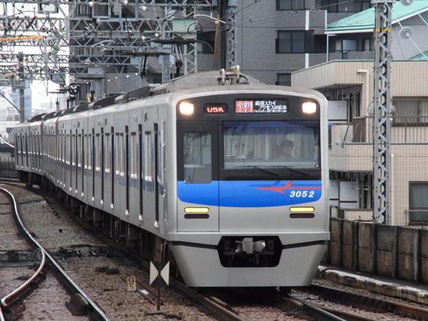 京急本線 エアポート快特成田空港行 RIMG6283