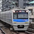 Photos: 京急本線 エアポート快特成田空港行 RIMG6283