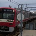 Photos: 京急本線 普通浦賀行 RIMG6287