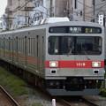 Photos: 東急多摩川線 普通多摩川行 RIMG6296