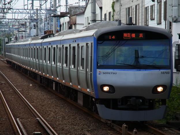 相鉄本線 特急横浜行 RIMG6361