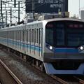 Photos: 東京メトロ東西線 普通西船橋行 RIMG6442