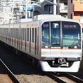 Photos: 東京メトロ東西線 快速中野行 RIMG6449
