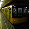 東京メトロ銀座線 普通渋谷行 RIMG6604