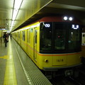 Photos: 東京メトロ銀座線 普通浅草行 RIMG6605