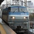 Photos: EF66形電気機関車 RIMG6912