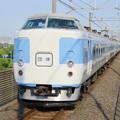 Photos: 京葉線 団体 IMG_0242