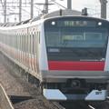Photos: 京葉線 快速蘇我行 IMG_0245