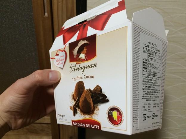 おいしかったベルギーチョコレート