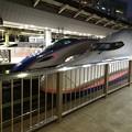Photos: 新幹線揃い踏み