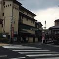Photos: 宇治の街角