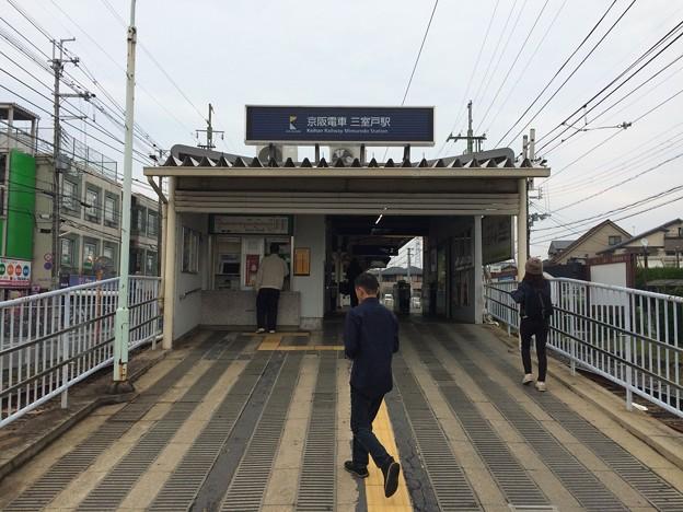 京阪電車 三室戸駅