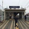 Photos: 京阪電車 三室戸駅