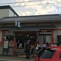 Photos: JR稲荷駅