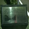 Photos: 旧大手町