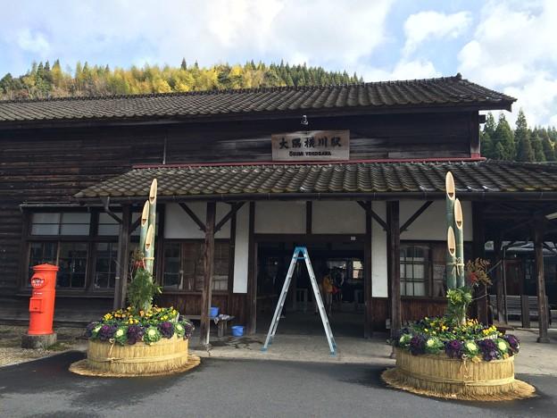 大角横川駅 駅舎