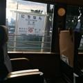 Photos: 日南駅を発車
