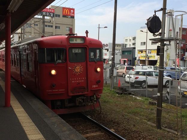 宮崎神宮駅にて