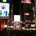 Photos: 戎橋筋