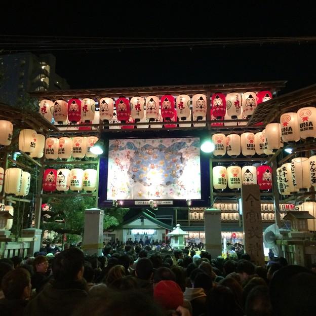 今宮戎神社 祭典