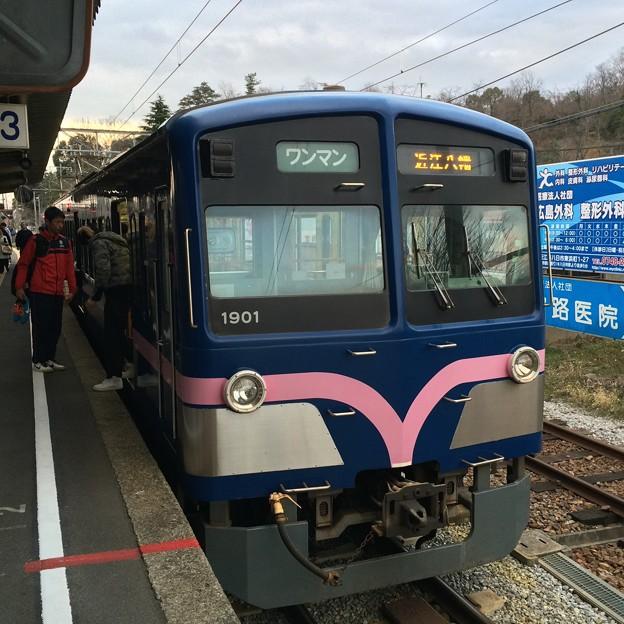 近江鉄道八日市駅3