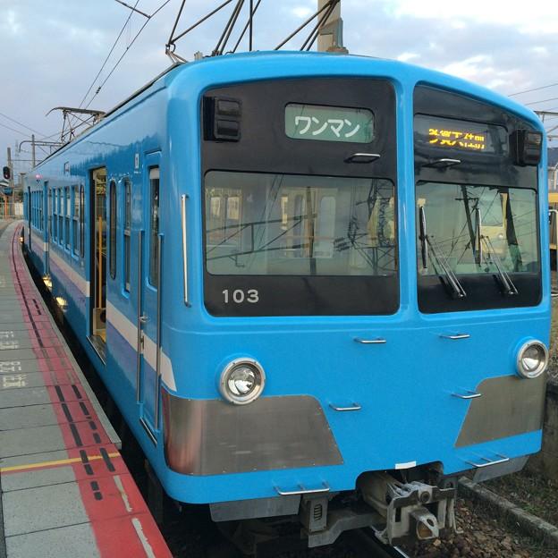 高宮発多賀大社前行き普通電車