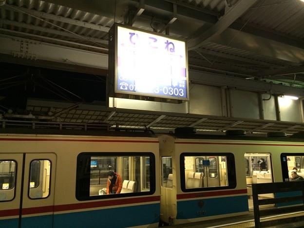 彦根駅に到着