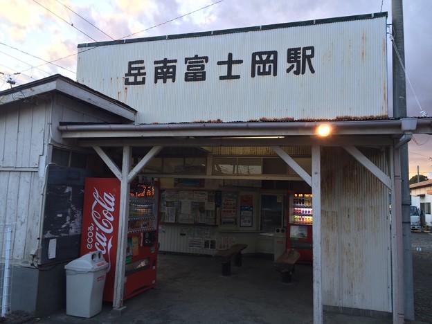 Photos: 岳南富士岡駅 駅舎