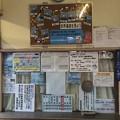 Photos: 岳南富士岡駅 窓口
