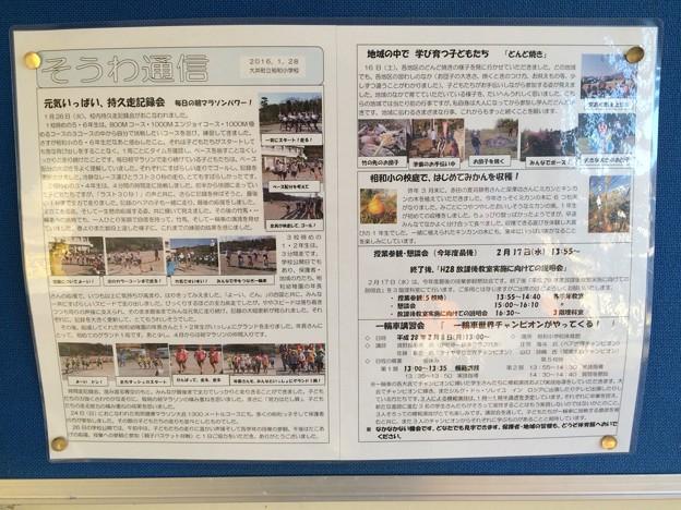 上大井駅5