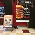 Photos: Q段チーズバーガー