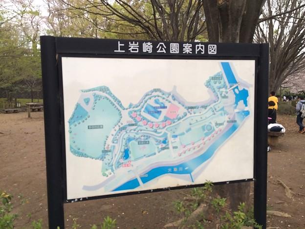 上岩崎公園9 案内図