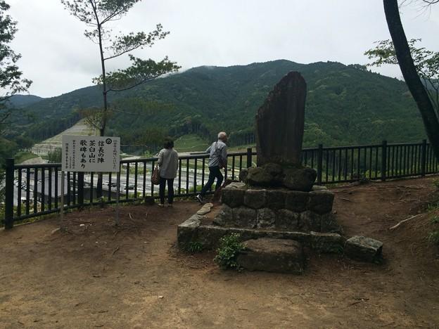 新東名 長篠設楽原PA4 茶臼山歌碑?