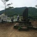 Photos: 新東名 長篠設楽原PA4 茶臼山歌碑?