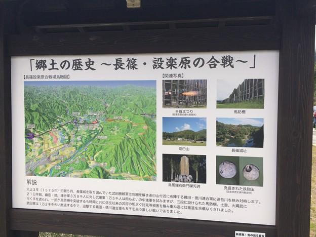 長篠・設楽原の合戦