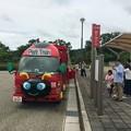 Photos: 豊田鞍ケ池パークトレイン